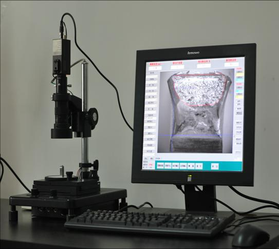 Impact Fracture Image Analyzer